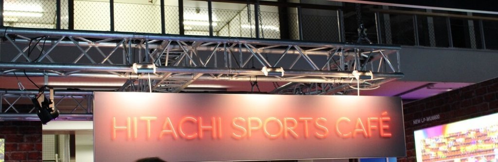 Hitachi_Sports_Cafe