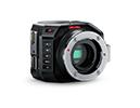 Streaming DSLM Kameras